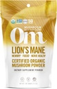 [200919-BB] Om Lion's Mane Mushroom Powder 3.5oz