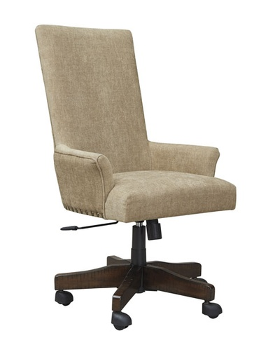 [502728-BB] Baldridge Chair